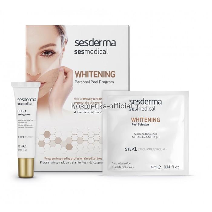 Sesderma SESMEDICAL WHITENING Personal peel program – Пилинг против пигментации (4салф.+15мл)