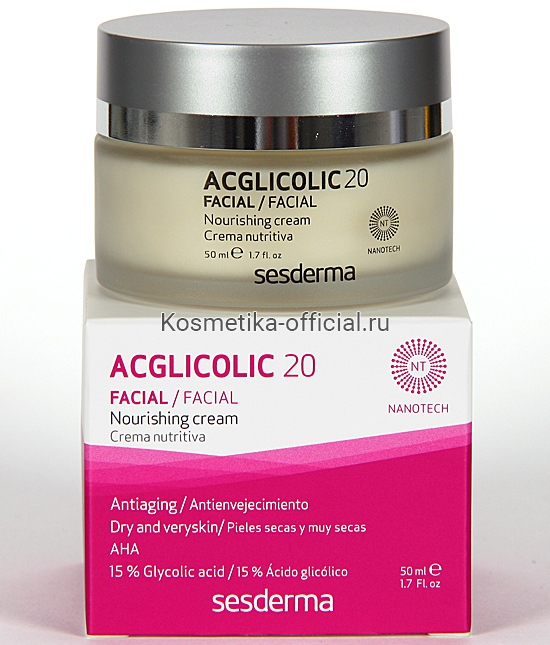Sesderma Acglicolic 20 nourishing cream Крем питательный, 50 мл
