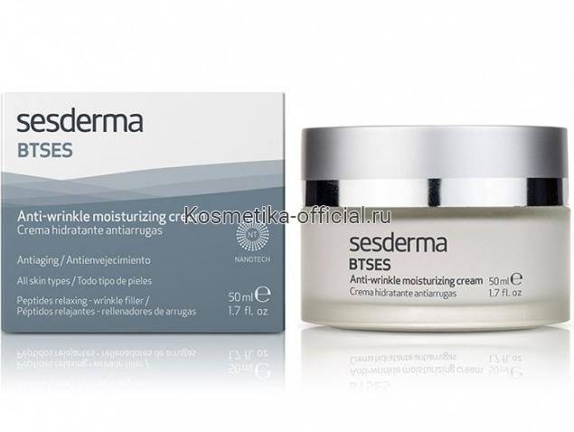 BTSeS Anti-wrinkle moisturizing cream Увлажняющий крем против морщин, 50 мл СЕСДЕРМА (SESDERMA)