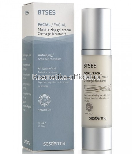 Btses cream-gel Крем-гель увлажняющий против морщин, 50 мл СЕСДЕРМА (SESDERMA)
