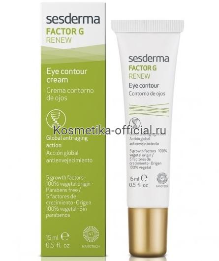 Sesderma Factor G Renew Eye Contour Cream Крем-контур для зоны вокруг глаз, 15 мл