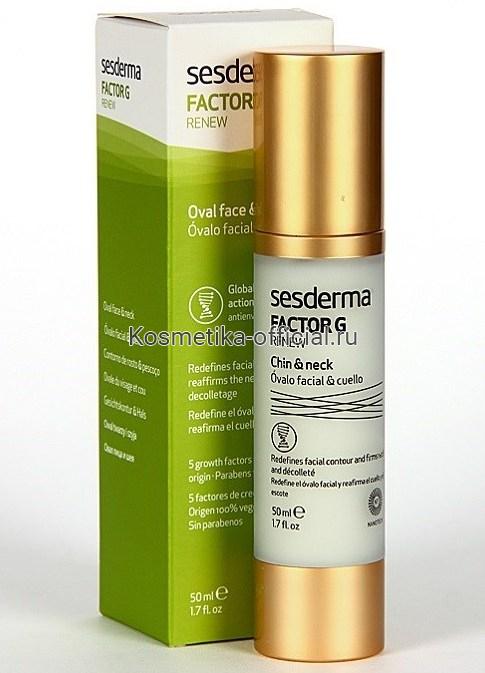 Sesderma Factor G Renew Oval Face and Neck Средство омолаживающее для овала лица и шеи, 50 мл