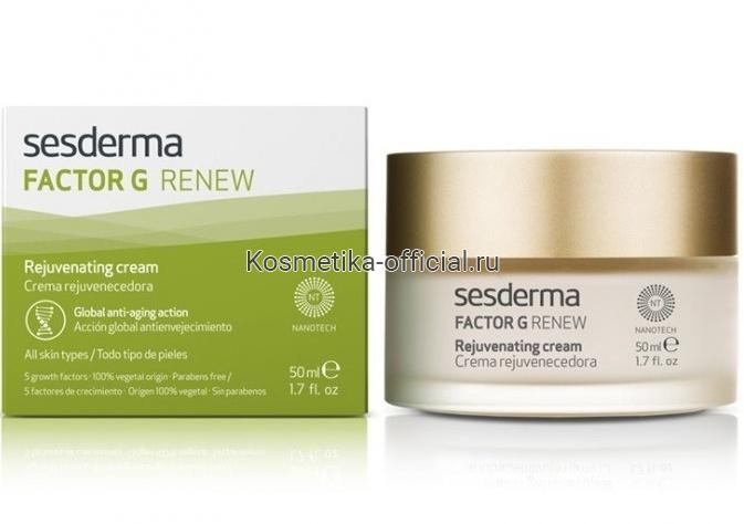 Sesderma Factor G Регенерирующий крем от морщин, 50 мл