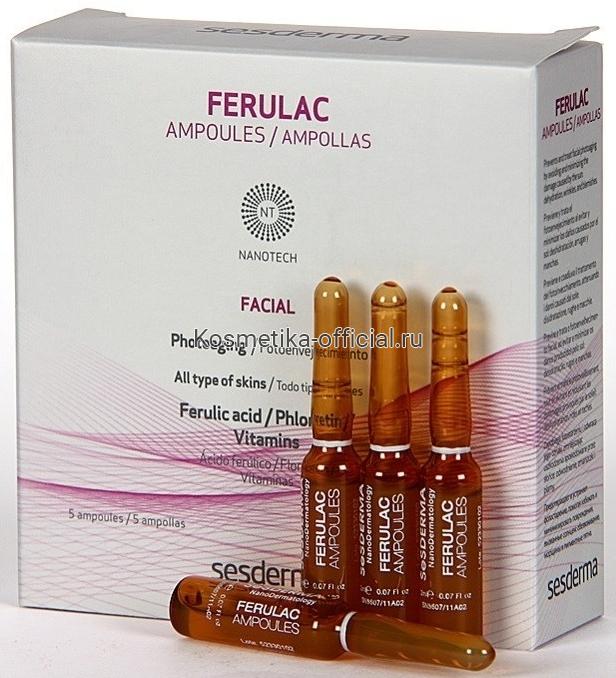 Ferulac Liposomal Ampoules – Средство липосомальное в ампулах, 5 шт. по 2 мл