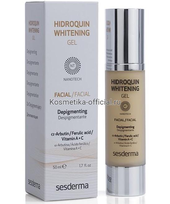 Sesderma Hidroquin Whitening Gel Депигментирующий гель, 50 мл