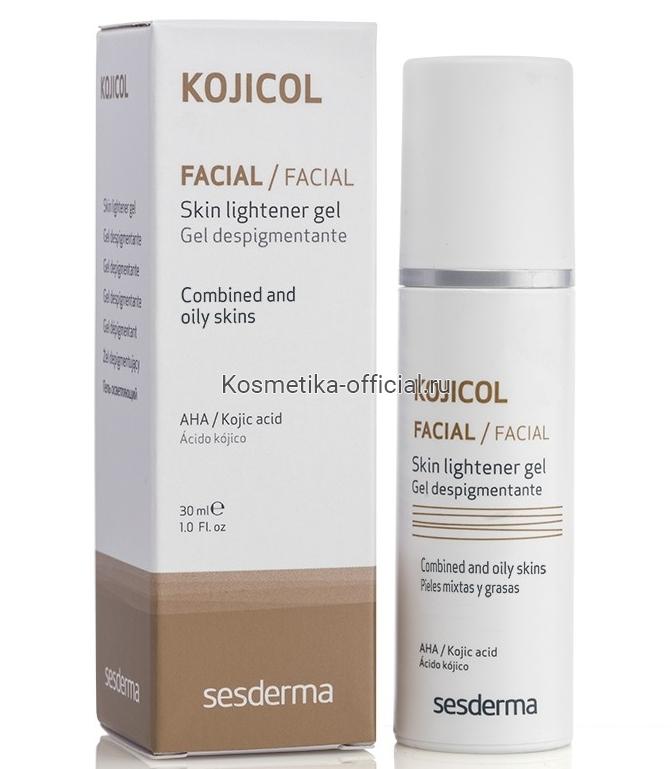 Sesderma Kojicol Skin Lightener Gel Депигментирующий гель, 30 мл