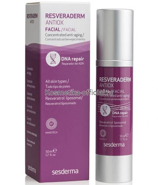 Resveraderm Cream Концентрированный омолаживающий крем, 50 мл СЕСДЕРМА (SESDERMA)