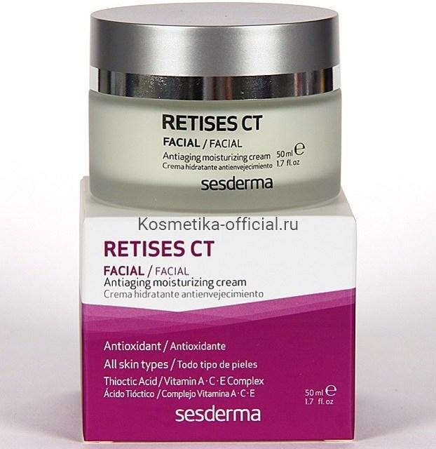 Retises CT Cream Крем увлажняющий омолаживающий, 50 мл СЕСДЕРМА (SESDERMA)