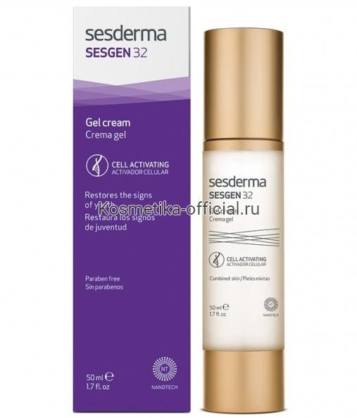 Sesderma Sesgen 32 cream gel Крем-гель для лица клеточный активатор 50 мл