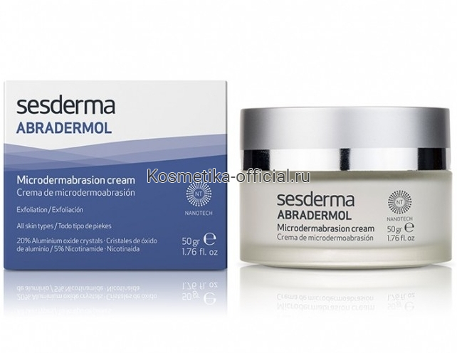 Abradermol Микродермабразийный крем-скраб, 50 мл. СЕСДЕРМА (SESDERMA)