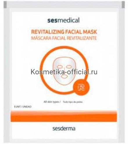 Sesderma Sesmedical Mask Восстанавливающая маска для лица