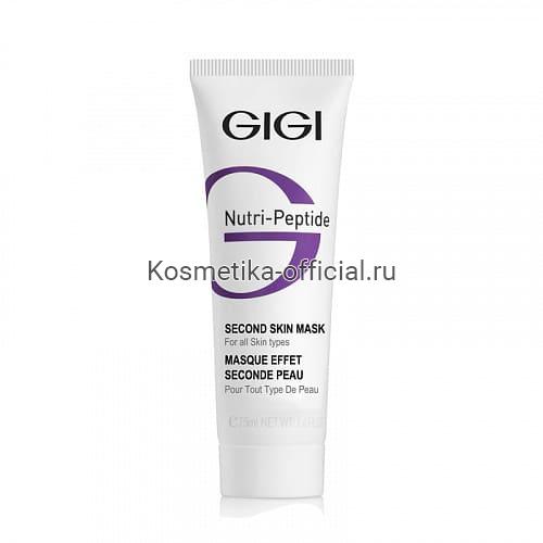 Nutri Peptide Маска Second Skin Маска черная, 75 мл. (Gigi)