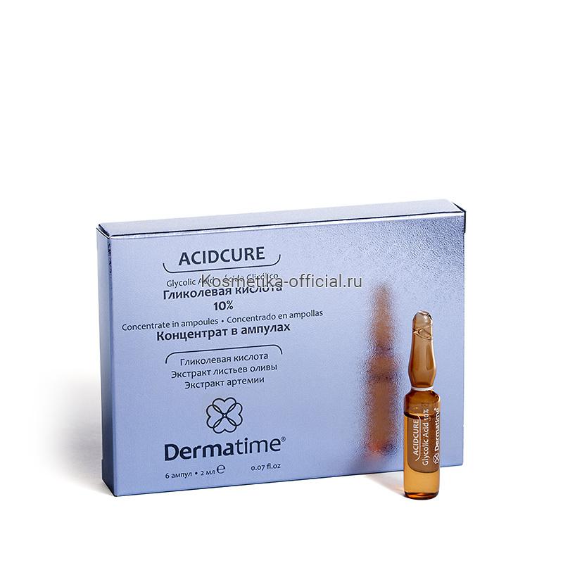 ACIDCURE Glycolic Acid 10% (Dermatime) – Гликолевая кислота 10% – Средство в ампулах 6 ампул по 2 мл