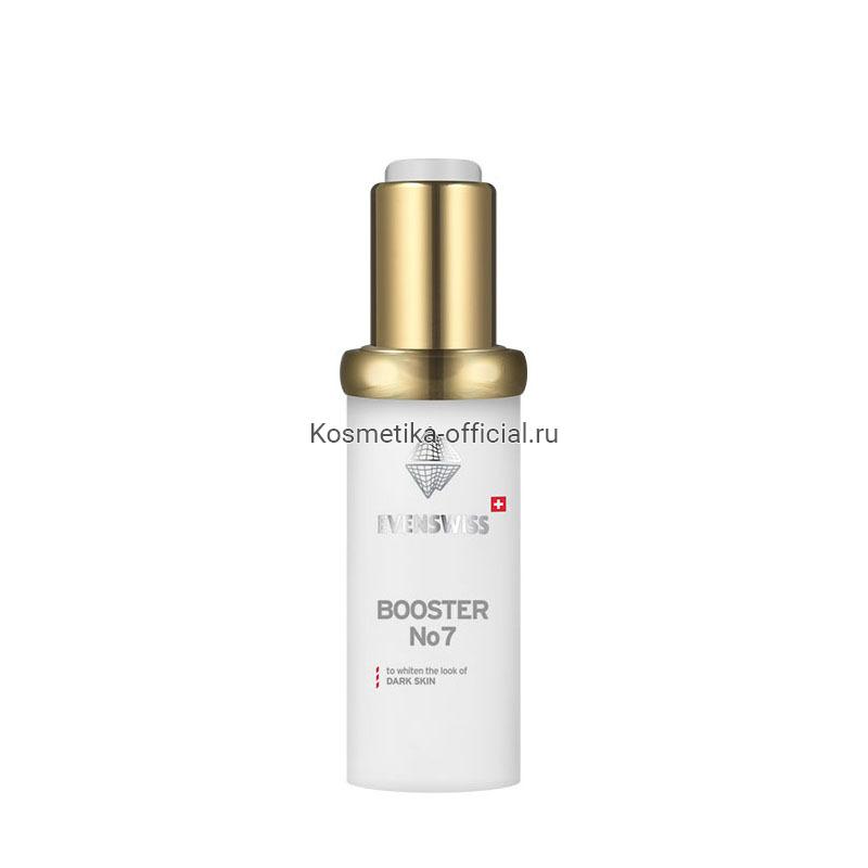 Anti-Dark Skin Booster №7 (Evenswiss) – Бустер для сияния и выравнивания тона кожи, 20 мл