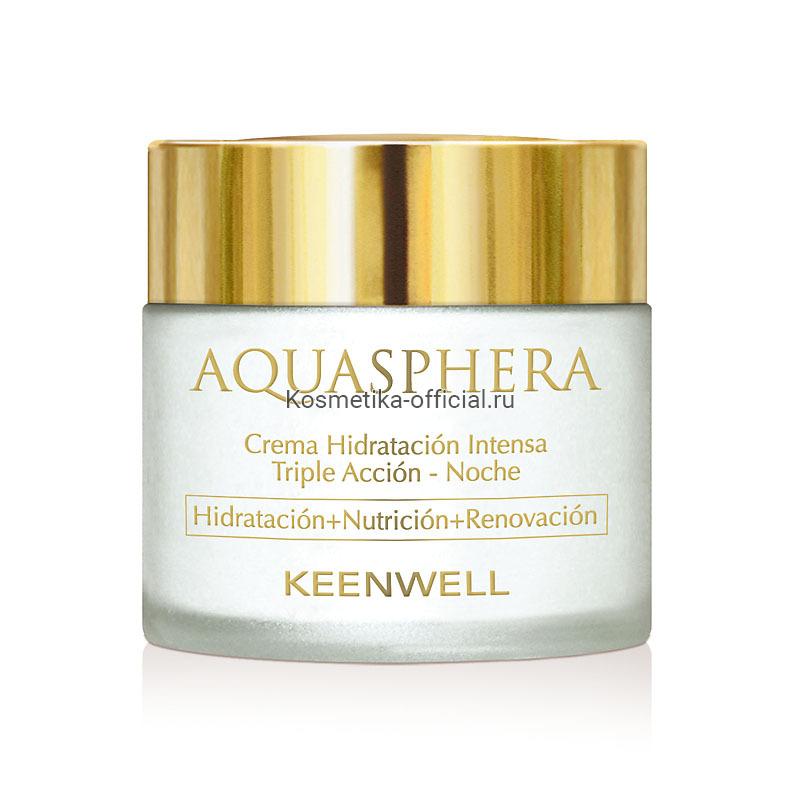 Aquasphera Intense Moisturizing Triple Action Cream-Night – Ночной интенсивно увлажняющий крем тройного действия