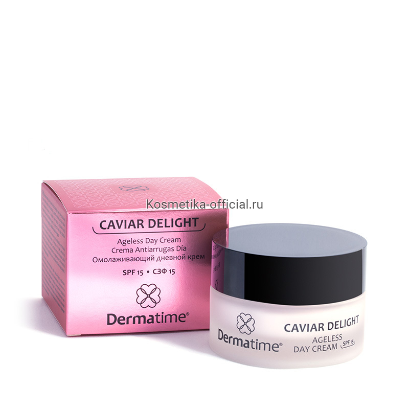 CAVIAR DELIGHT Ageless Day Cream SPF 15 (Dermatime) – Омолаживающий дневной крем, СЗФ15, 50 мл