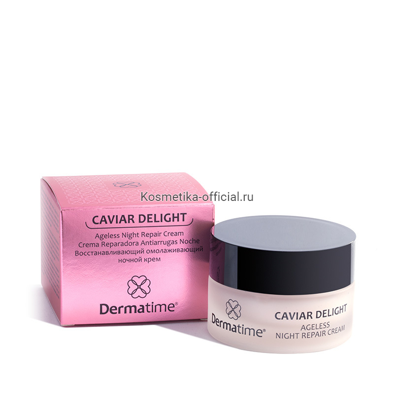 CAVIAR DELIGHT Ageless Night Repair Cream (Dermatime) – Восстанавливающий омолаживающий ночной крем