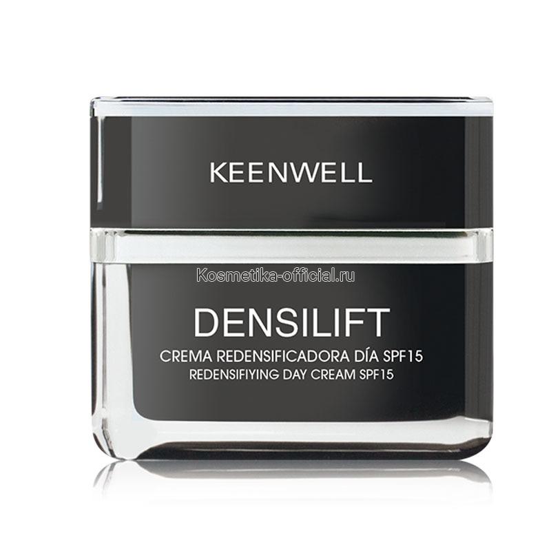 DENSILIFT - Крем для восстановления упругости кожи с СЗФ 15 – дневной, 50 мл