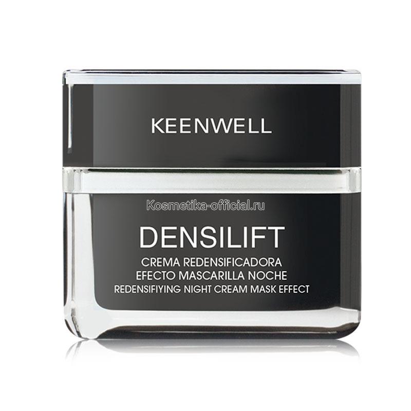 DENSILIFT - Крем-маска для восстановления упругости кожи – ночной, 50 мл
