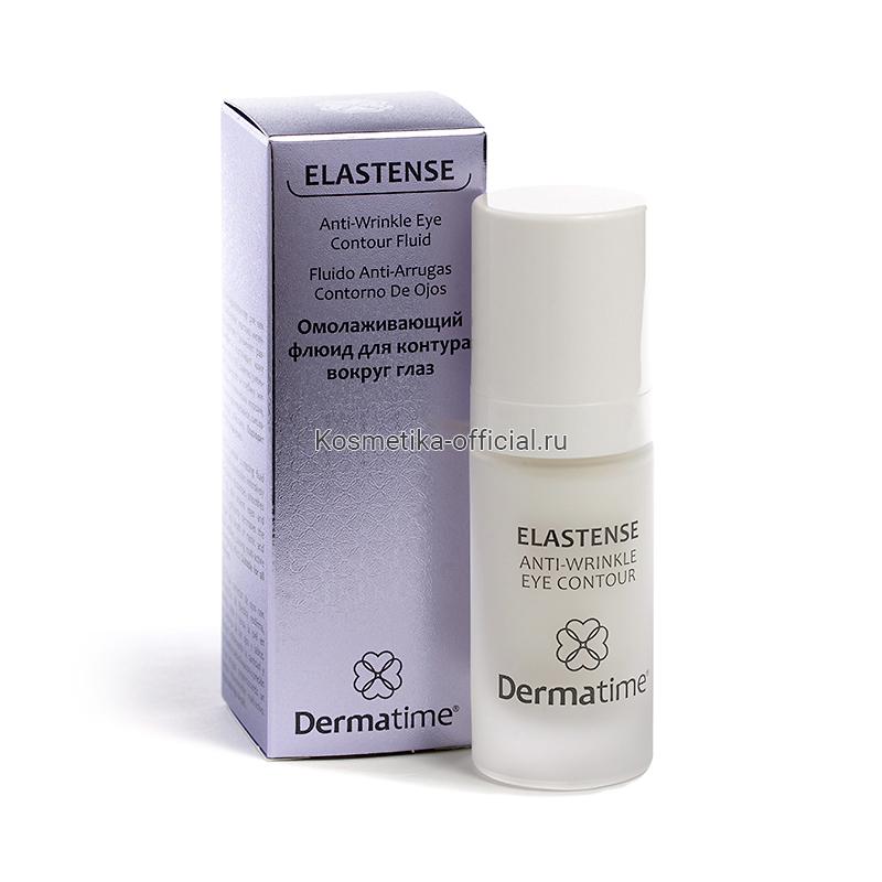ELASTENSE Anti-Wrinkle Eye Contour (Dermatime) – Омолаживающий флюид для контура вокруг глаз 30 мл