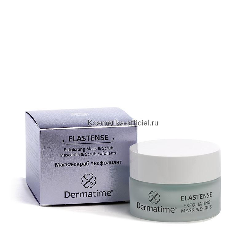 ELASTENSE Exfoliating Mask & Scrub (Dermatime) – Маска-скраб эксфолиант