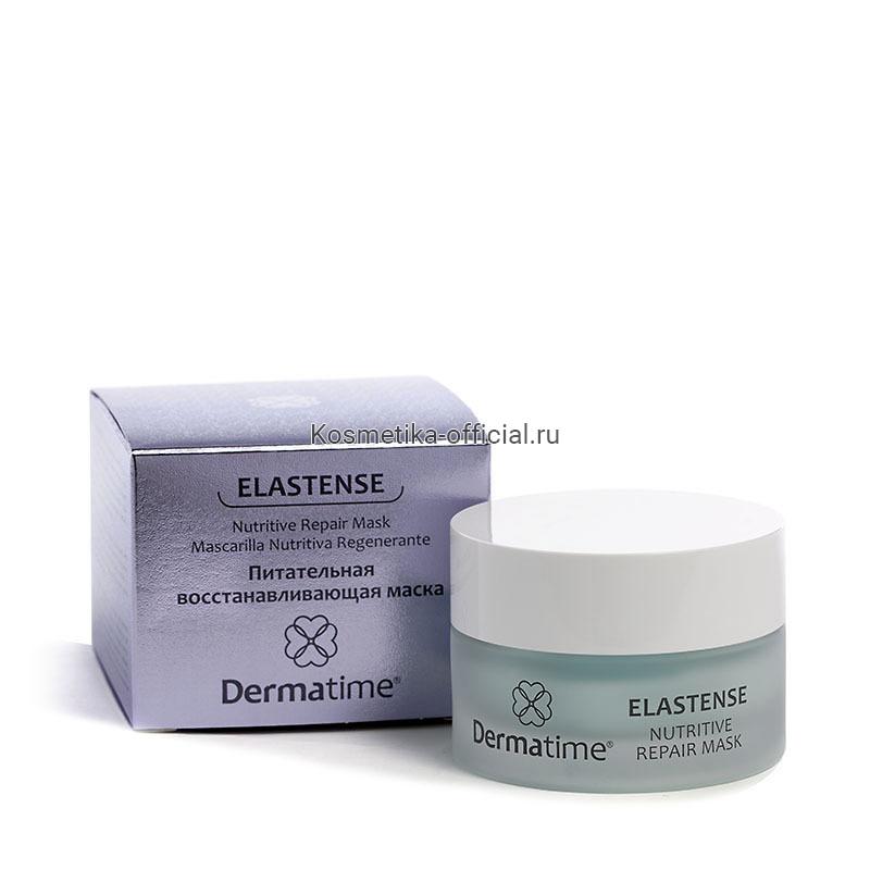 ELASTENSE Nutritive Repair Mask (Dermatime) – Питательная восстанавливающая маска