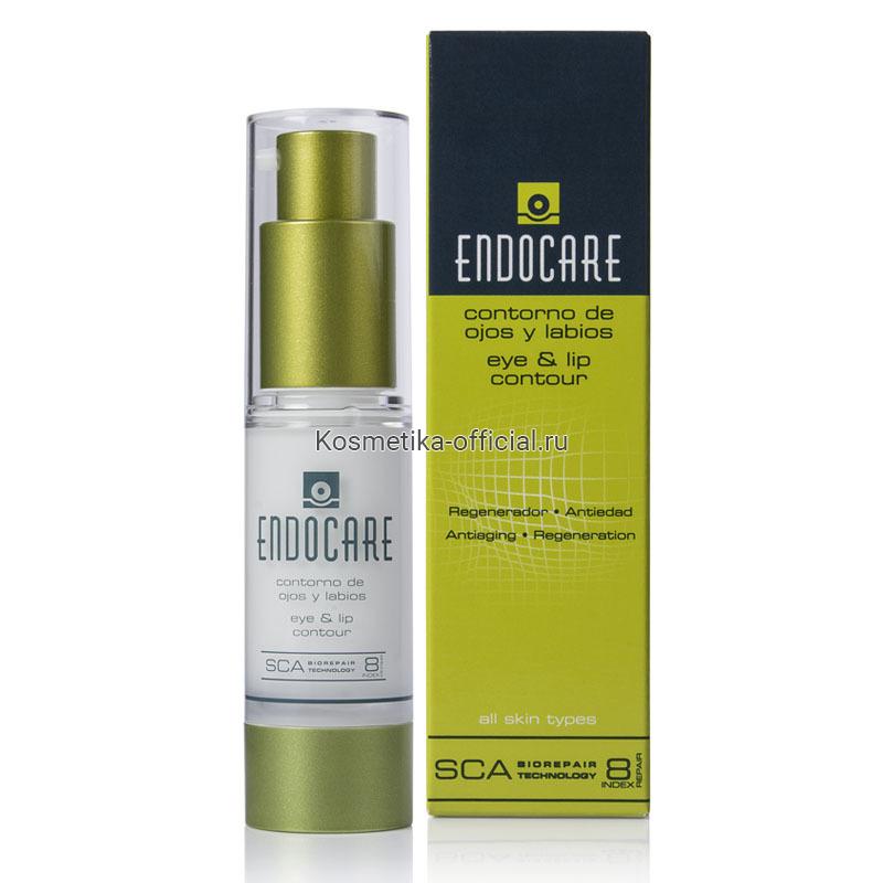 Endocare Eye&Lip Contour – Крем-контур для глаз и губ регенерирующий омолаживающий