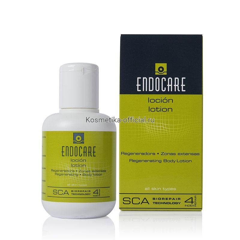 Endocare Lotion – Регенерирующий лосьон для тела