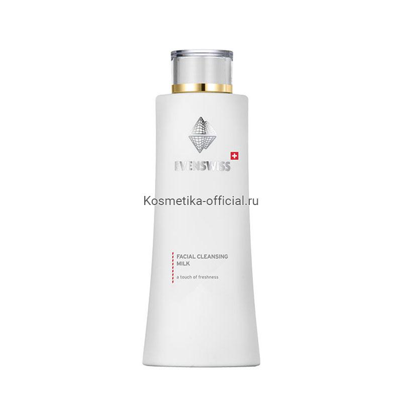 Facial Cleansing Milk (Evenswiss) – Очищающее молочко для лица