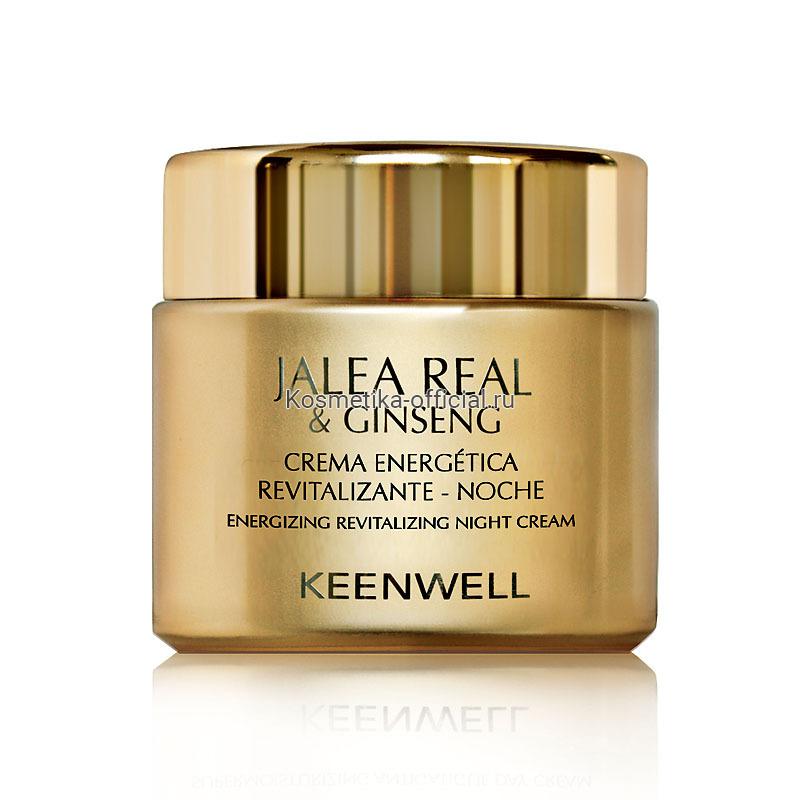 Jalea Real and Ginseng Crema Energ?tica Revitalizante – Noche – Энергетический Восстанавливающий Крем – Ночной