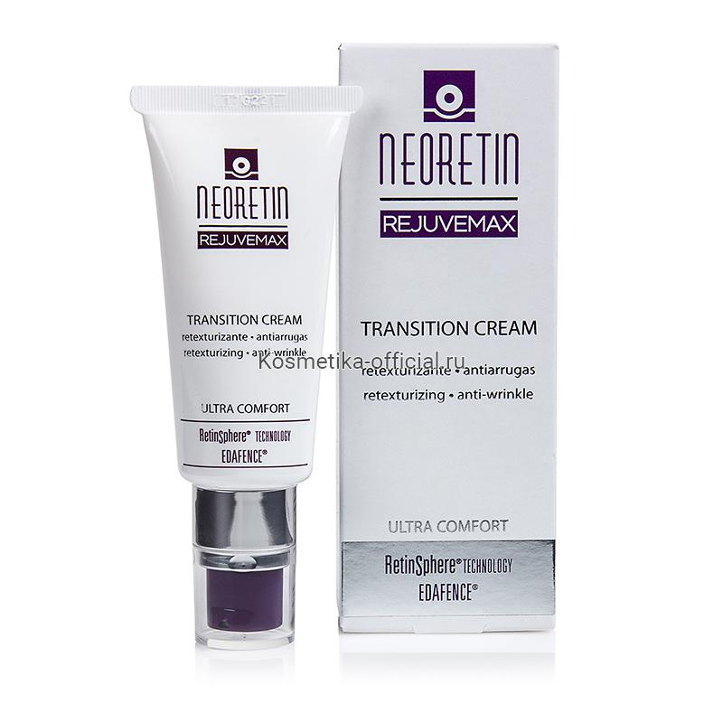 Neoretin Rejuvemax Transition Cream – Омолаживающий крем-транзит с ретинолом.