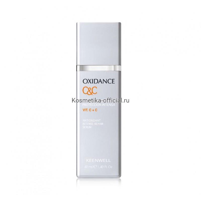 Oxidance – Serum Antioxidante Reparacion Intensa Vit. C+C – Антиоксидантная интенсивно восстанавливающая сыворотка с витаминами С+С