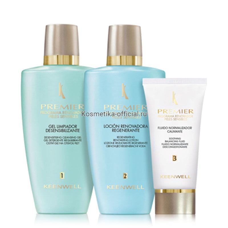 Premier – Programa Renovador Pieles Sensibles – Трехшаговая обновляющая программа для чувствительной кожи