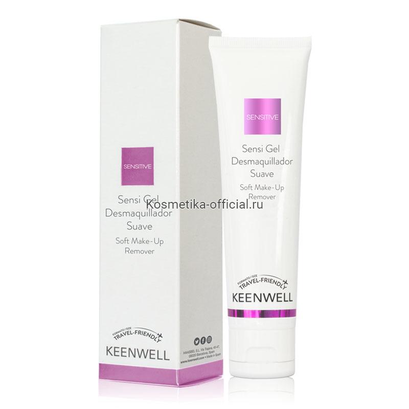 Sensitive Soft Make-Up Remover Gel – Гель для снятия макияжа