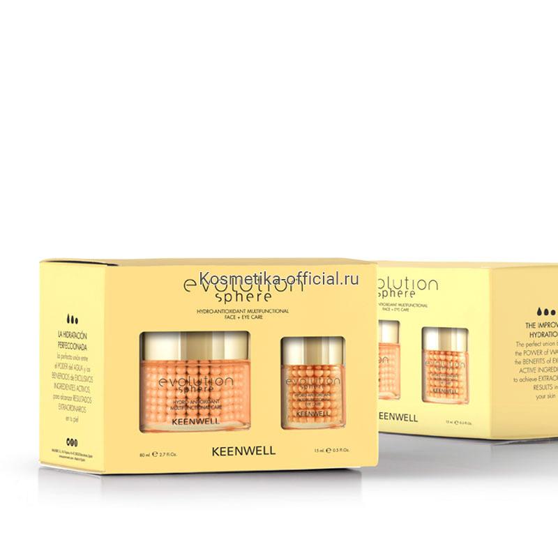 SET Evolution Sphere Hydro-Antioxidant Multifunctional Care (Keenwell) – Увлажняющий антиоксидантный мультифункциональный комплекс для лица и контура глаз, набор из двух средств
