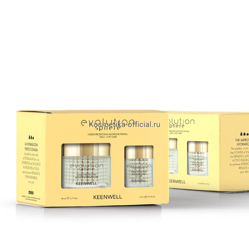 SET Evolution Sphere Hydro-Protecting Multifunctional Care (Keenwell) – Увлажняющий защитный мультифункциональный комплекс для лица и контура глаз, набор из двух средств