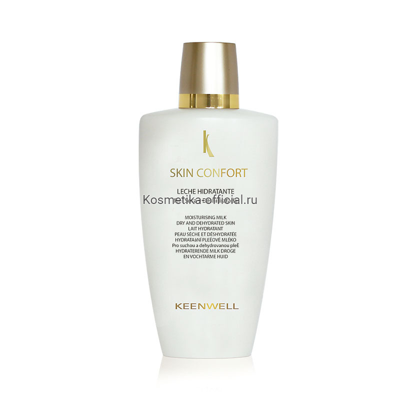 Skin Confort- Молочко увлажняющее, 250 мл