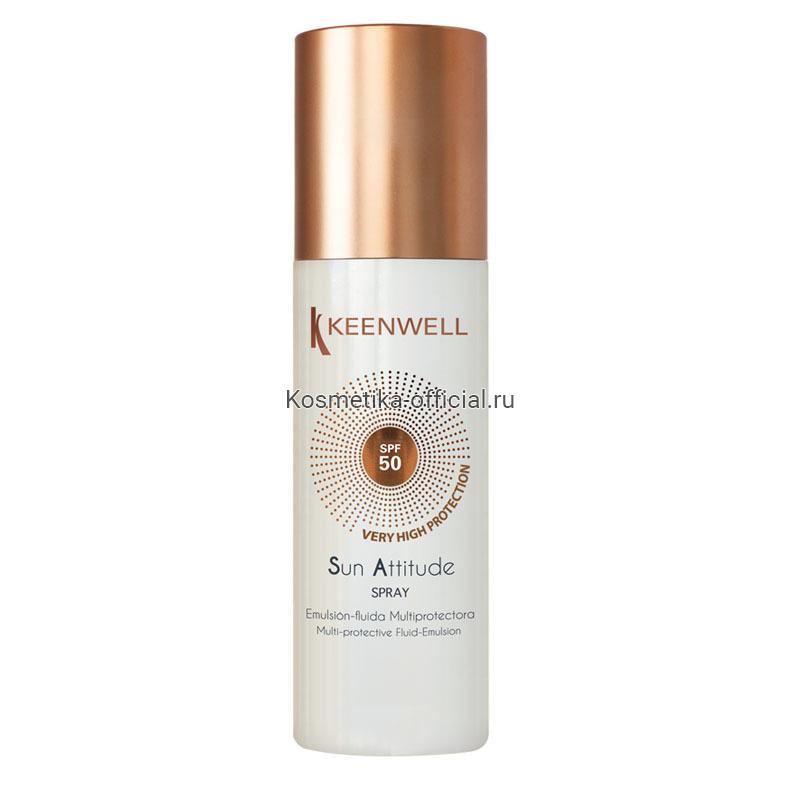 Sun Attitude – Spray Emulsion Fluida Multiprotectora SPF 50 (Keenwell) – Мультизащитная эмульсия-спрей СЗФ 50