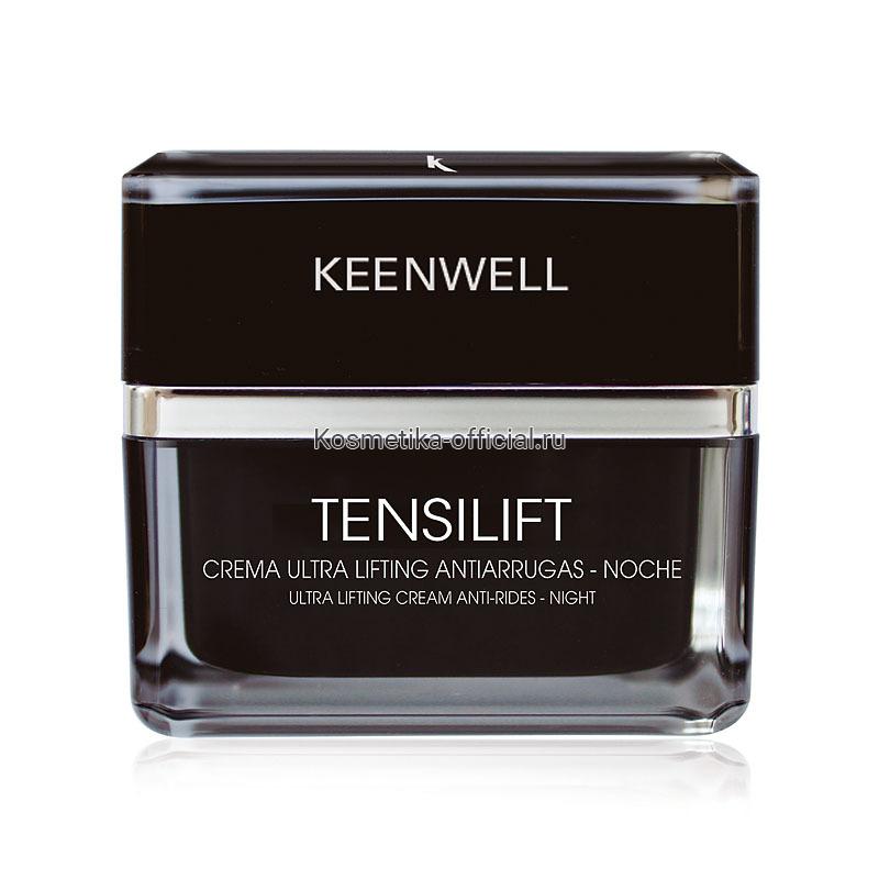 Tensilift Crema Ultra Lifting Antiarrugas – Noche – Ночной ультралифтинговый омолаживающий крем