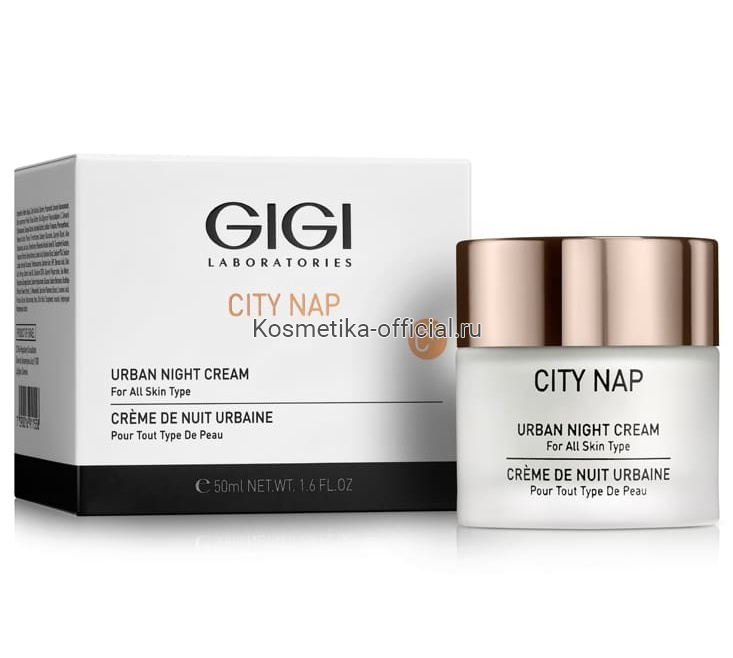 City NAP Urban Night Cream Крем ночной, 50мл (Gigi)