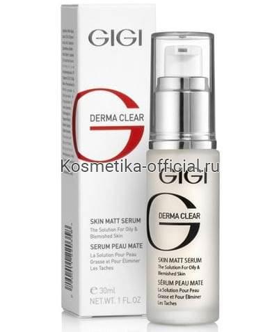 Derma Clear Сыворотка матирующая,30мл (Gigi)