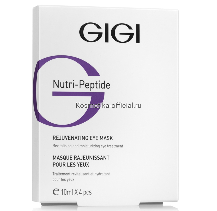 Nutri Peptide Eye Contur Mask Маска-пэтч для глаз, 1шт (Gigi)
