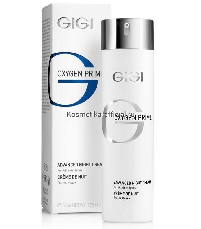 Oxygen Prime крем ночной, 50 мл (Gigi)