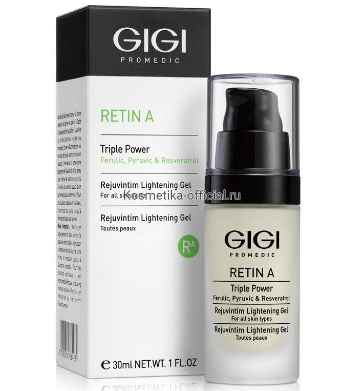 Retin A RejuvIntim Whitening Gel Отбеливающий Гель для деликатных зон, 30 мл (Gigi)