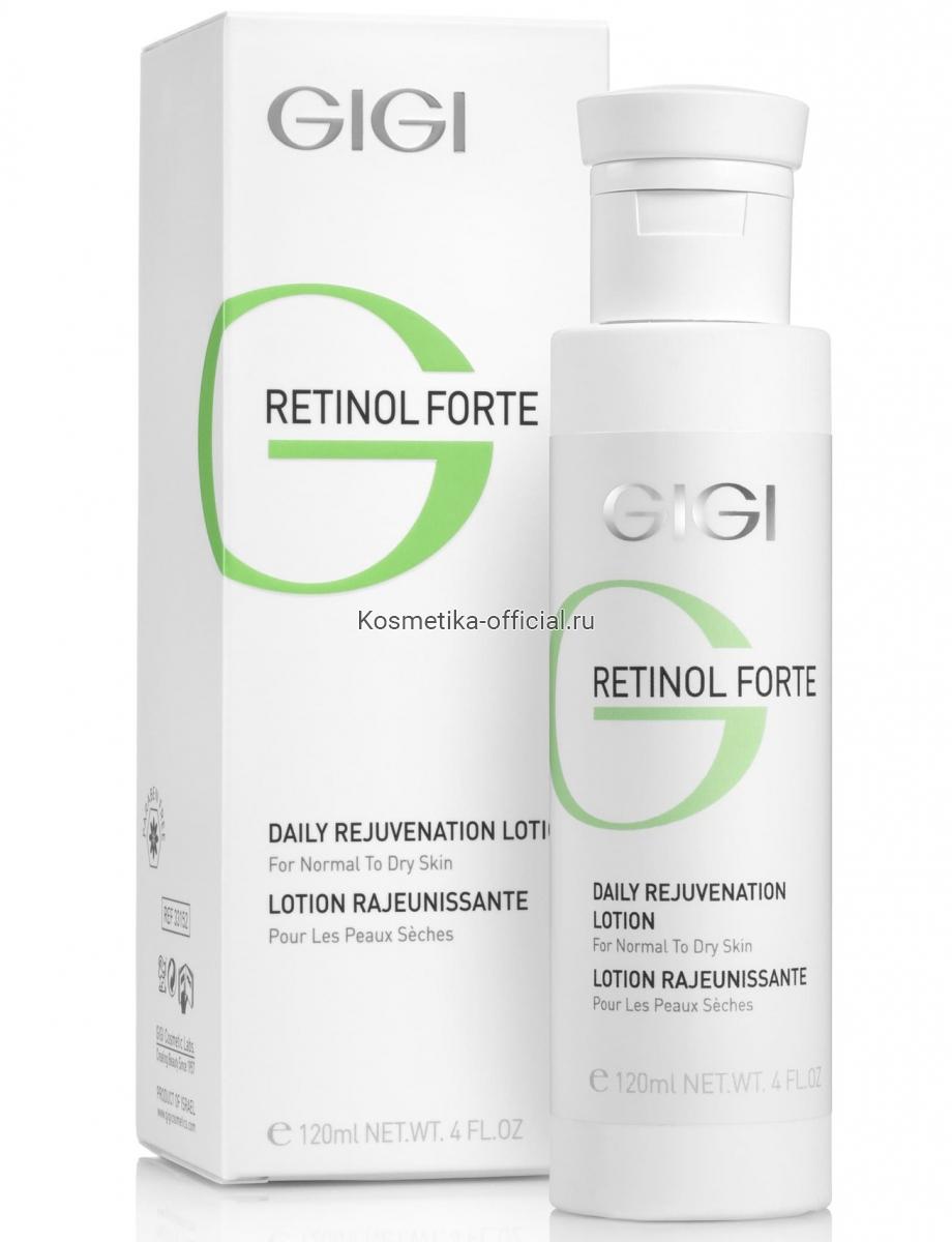 Retinol Forte Лосьон для нормальной и сухой кожи 120 мл (Gigi)