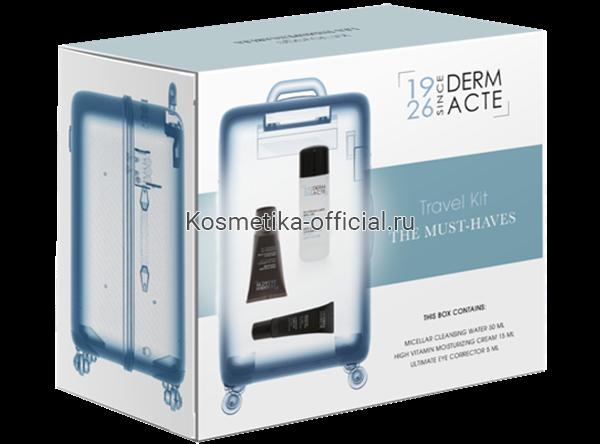 Academie Travel - Kit Must Have Derm Acte