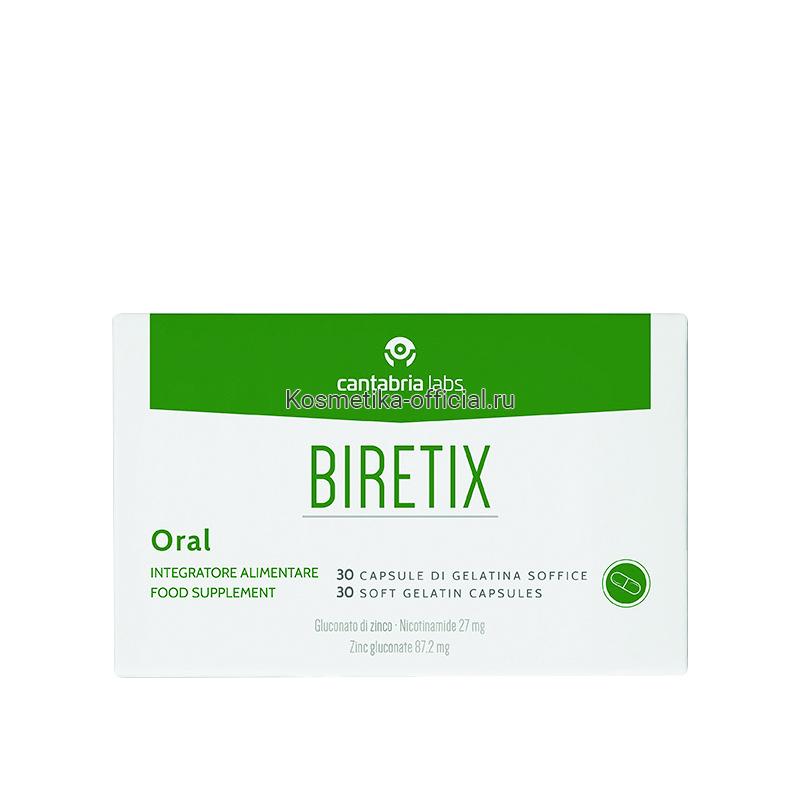 BIRETIX ORAL (CANTABRIA LABS) – БАД «БИРЕТИКС» С ГЛЮКОНАТОМ ЦИНКА И НИКОТИНАМИДОМ, 30 капсул