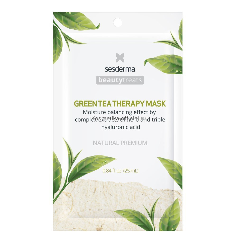 BEAUTY TREATS Green tea therapy mask Маска увлажняющая для лица