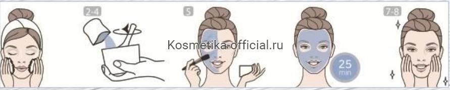 BEAUTY TREATS Hyaluronic gummy mask Маска увлажняющая для лица