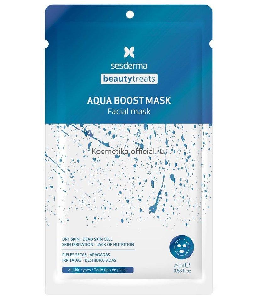 BEAUTY TREATS Aqua boost mask Маска увлажняющая для лица для сухой и обезвоженной кожи
